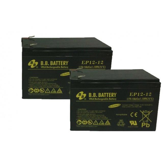 Baterie RL
