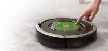 Funcția de programare a efectuării curățeniei